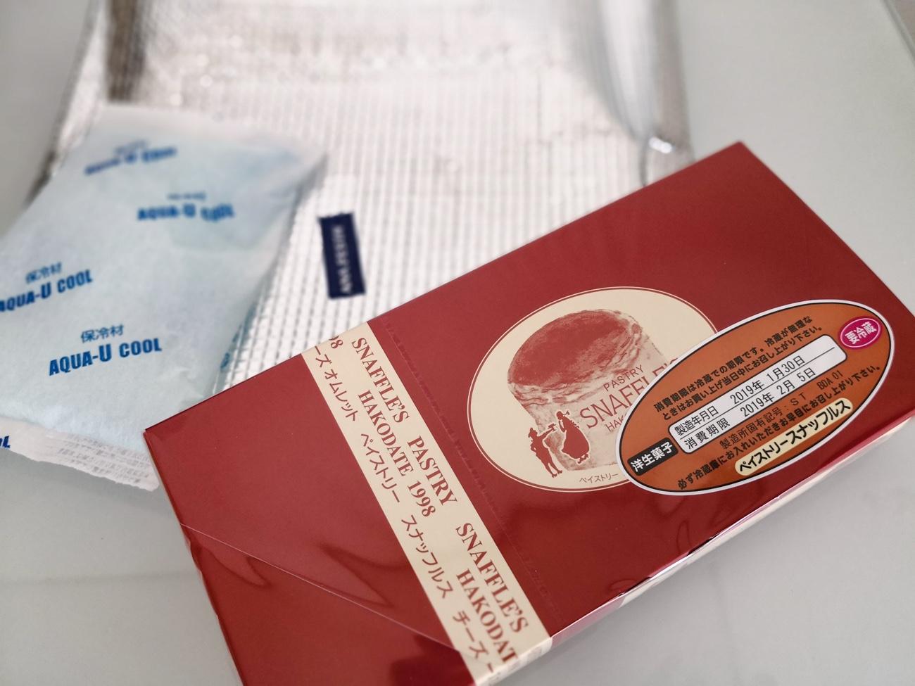 新千歳空港お土産おすすめ チーズオムレット冷蔵