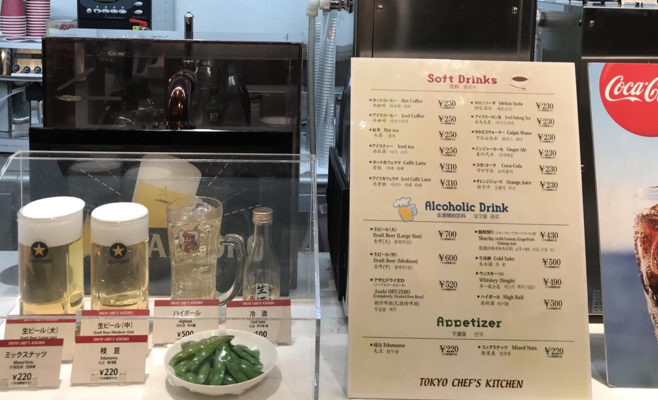 朝食 東京シェフズキッチン メニュー ドリンク 羽田空港フードコート