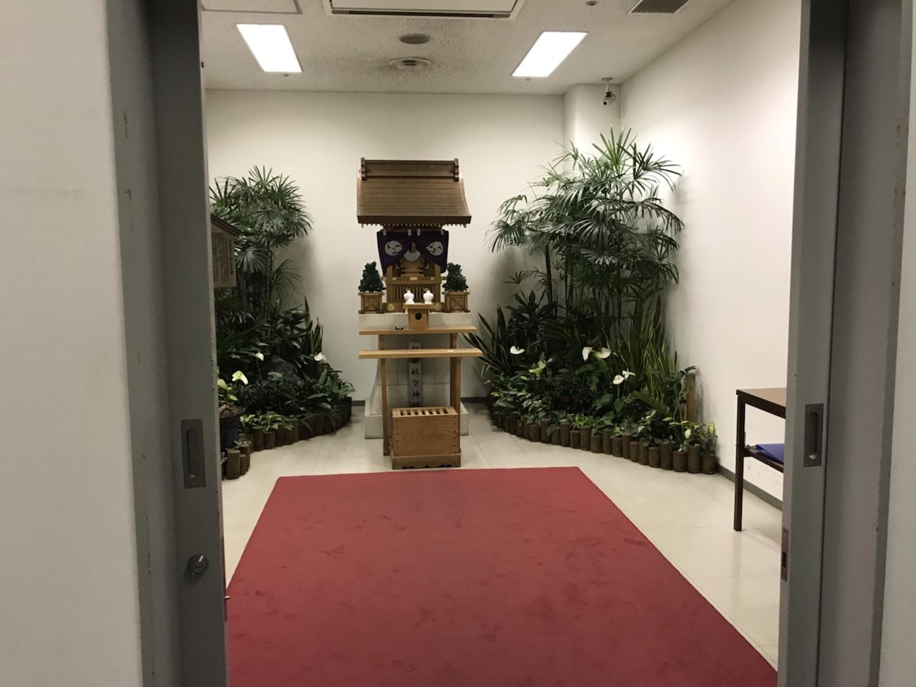 羽田空港神社 御朱印 羽田空港神社の場所アクセス