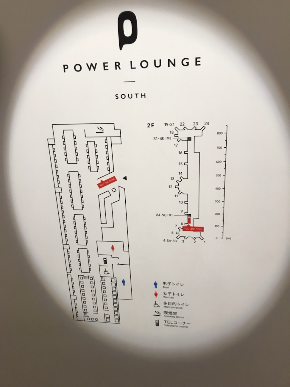羽田空港第一ターミナルJAL側 カードラウンジ