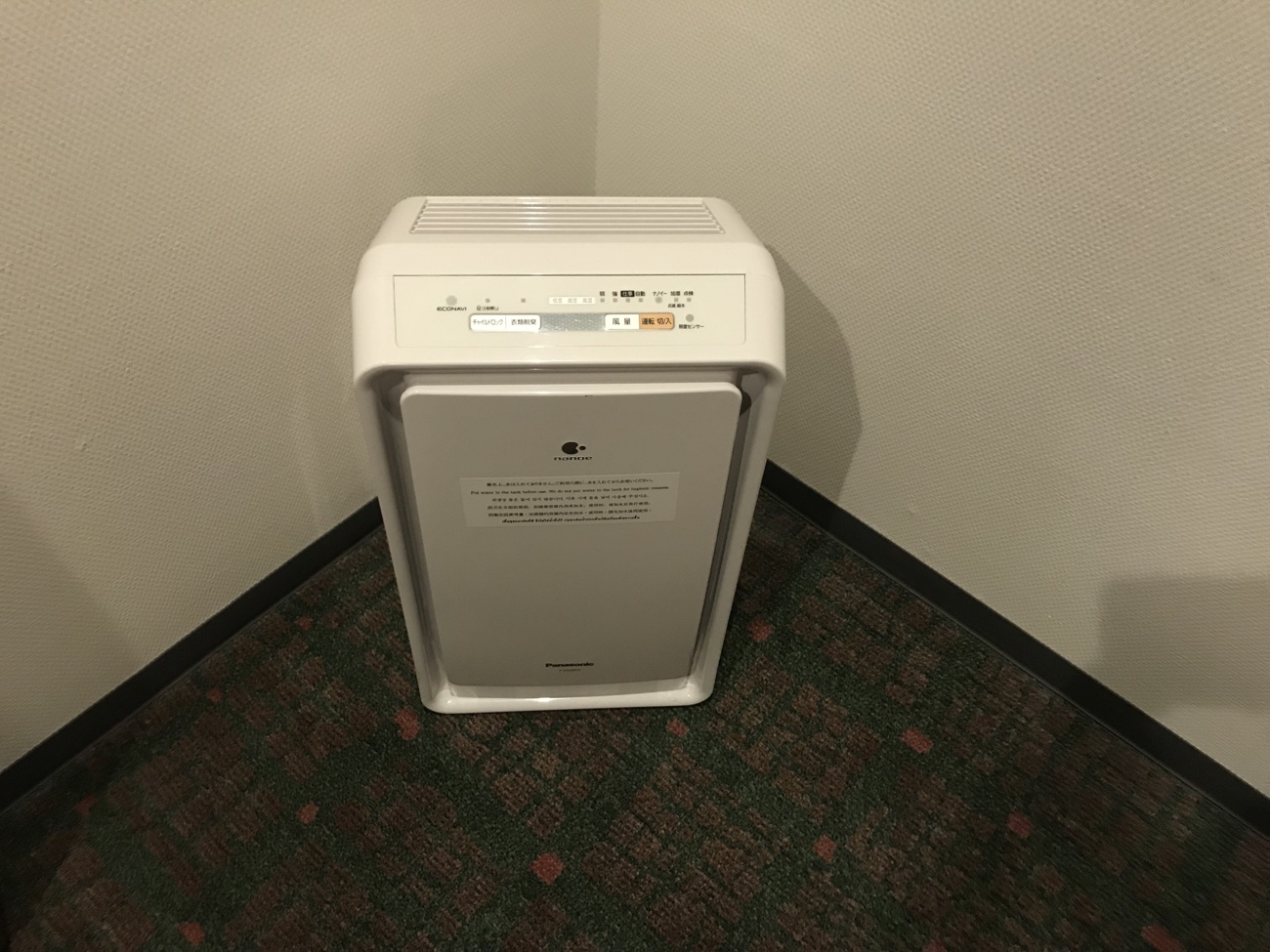 ニューオータニイン札幌 部屋 加湿器空気清浄機 口コミ感想ブログ