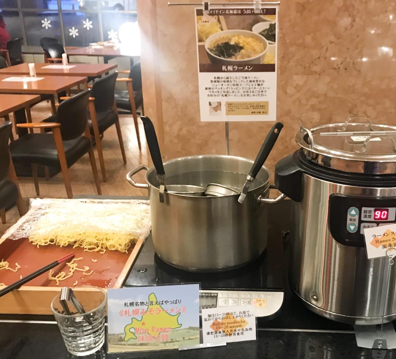 札幌ラーメン ニューオータニイン札幌朝食ブログ
