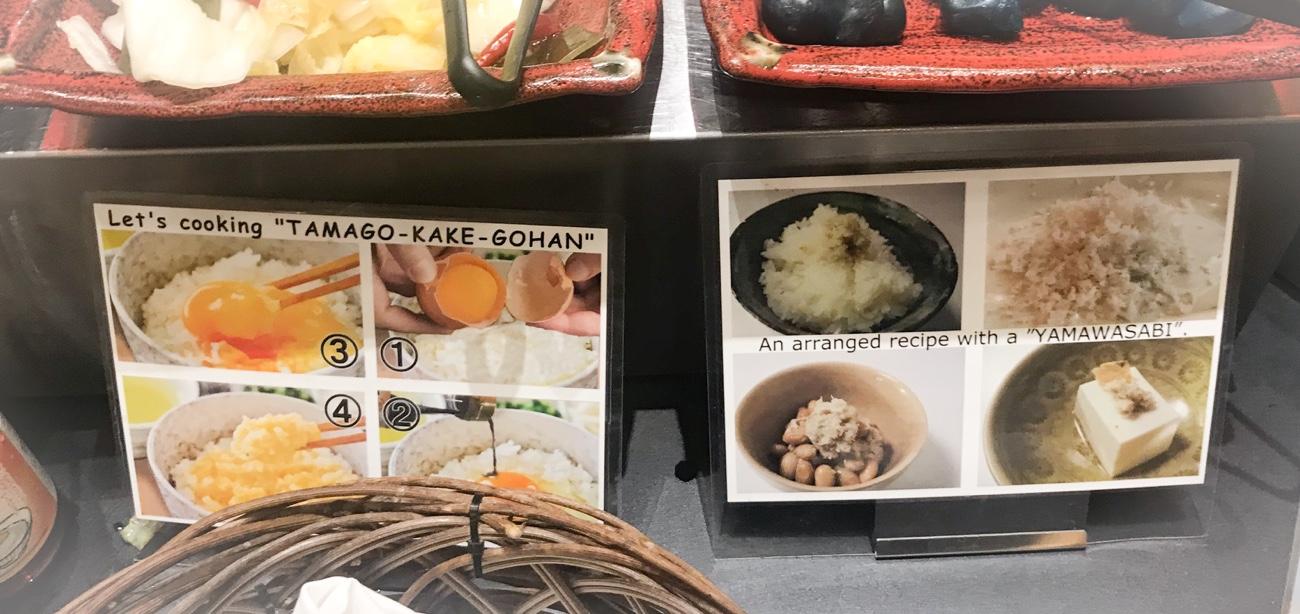 札幌ホテル ニューオータニイン札幌 朝食ビュッフェ口コミ感想ブログ