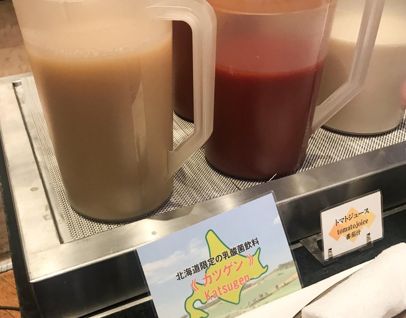北海道限定 乳酸菌飲料カツゲン ホテルニューオータニイン札幌の朝食