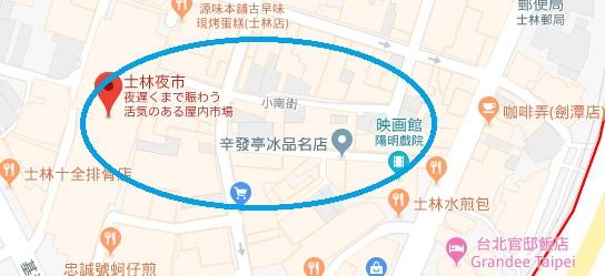 士林夜市地図マップ