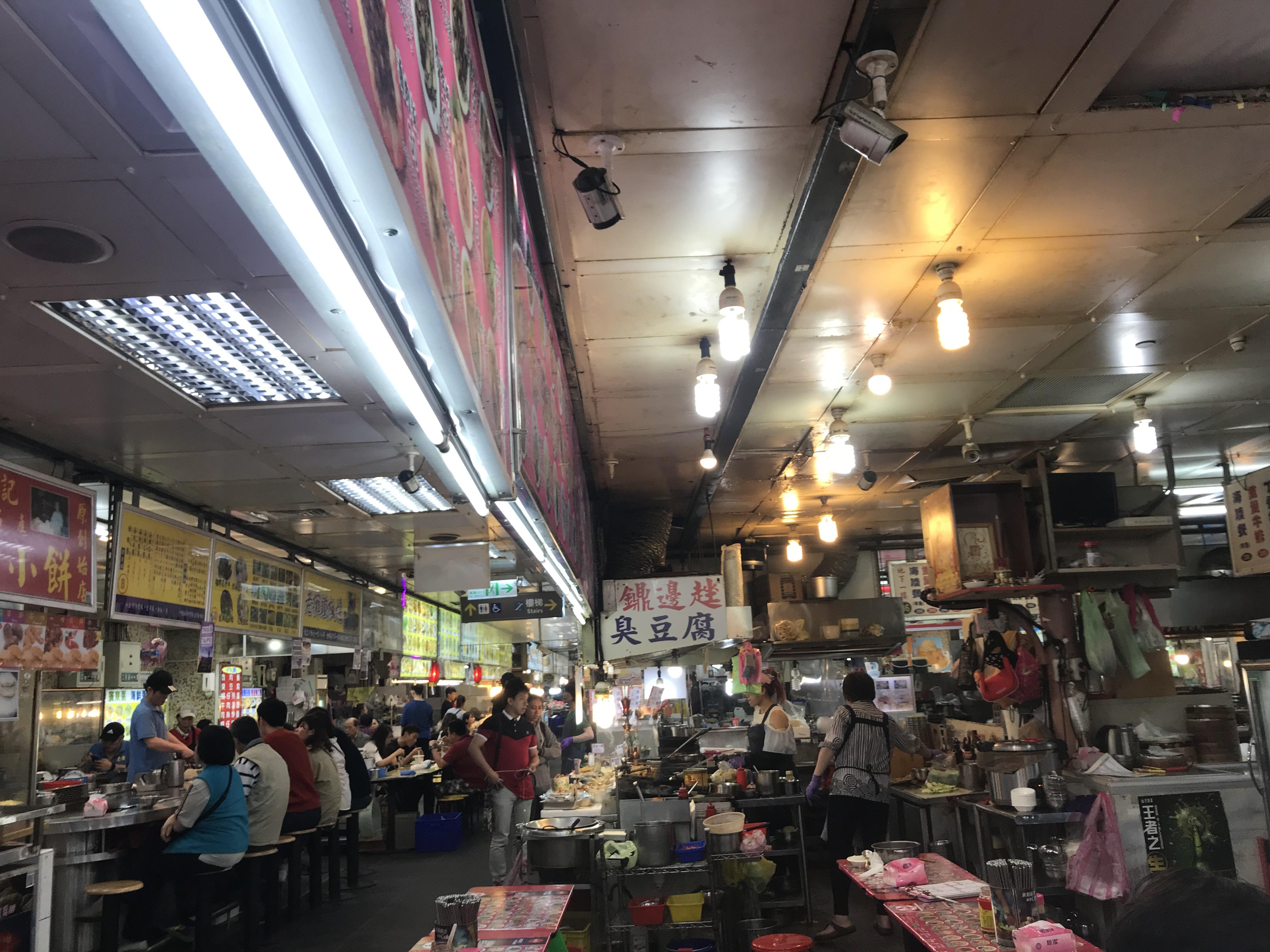 士林夜市おすすめの台湾グルメ食べ歩き