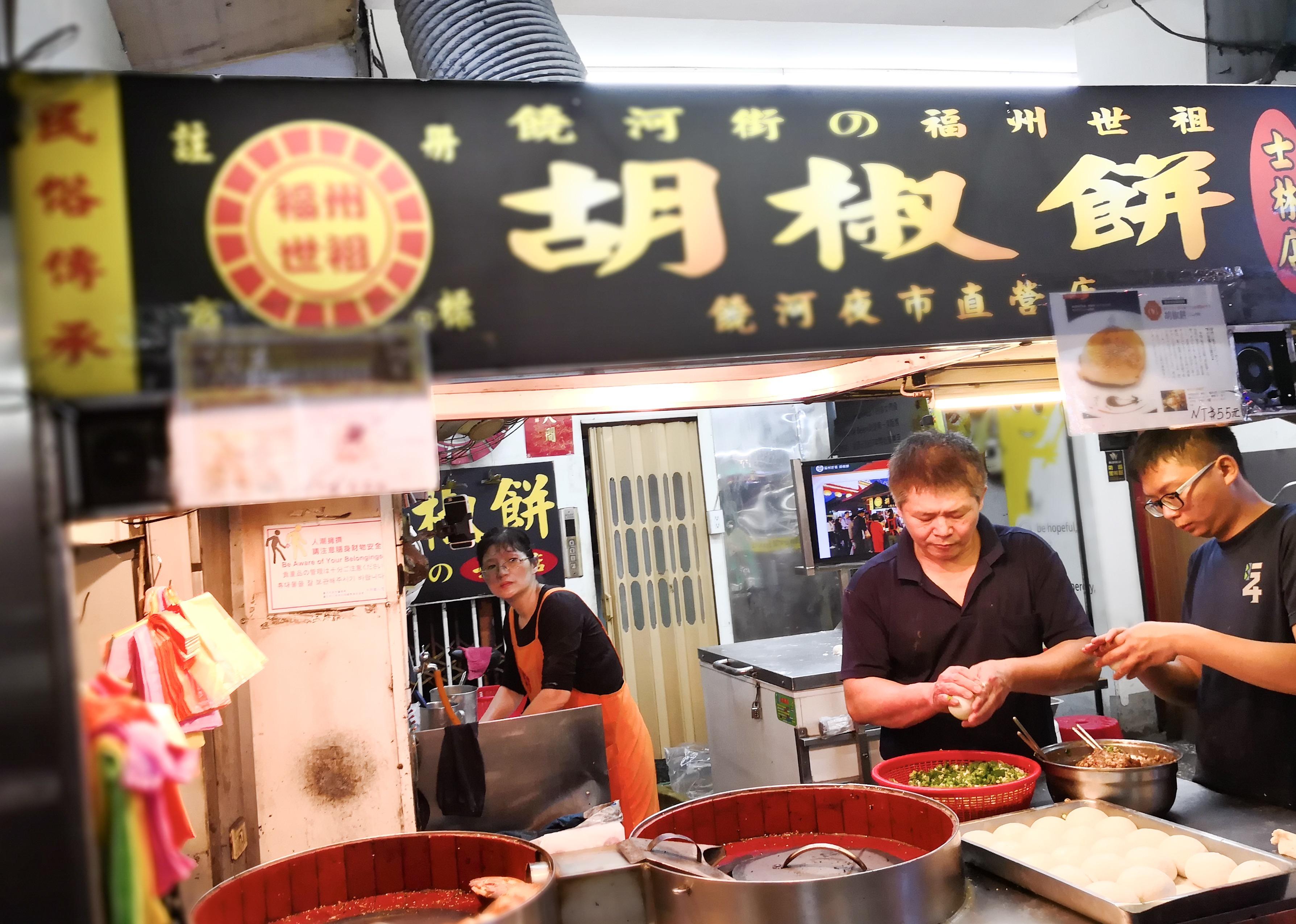 胡椒餅 士林市場 食べ歩きの場所