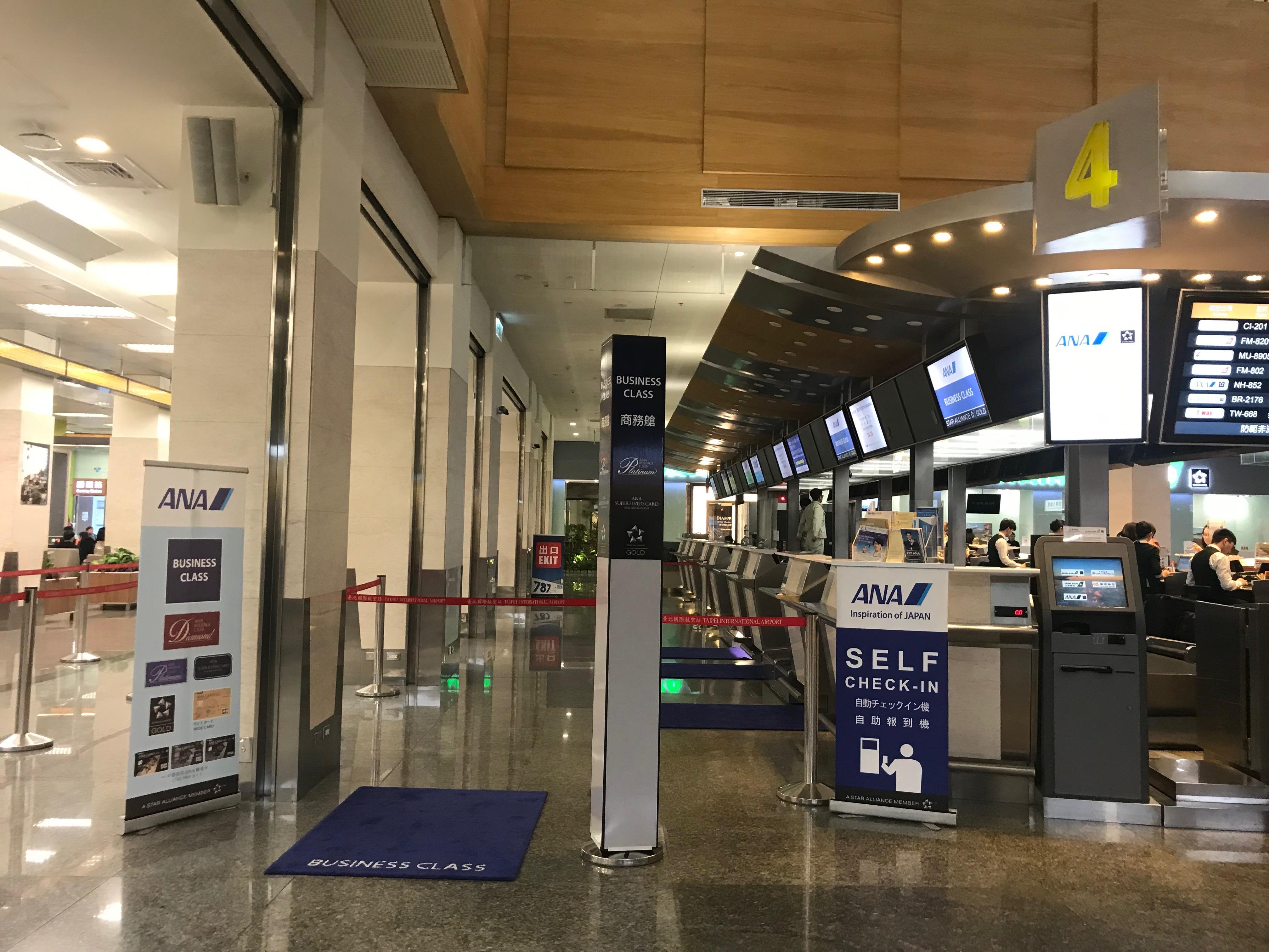 ANAのカウンターに台北松山空港ラウンジカードをもらいに