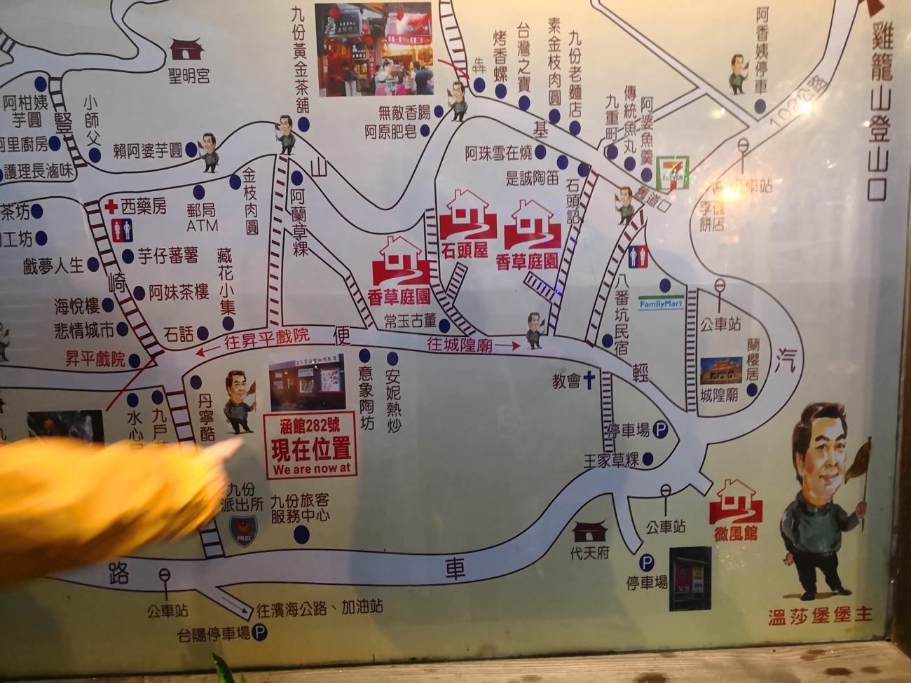 九份の地図マップ 九份観光おすすめ