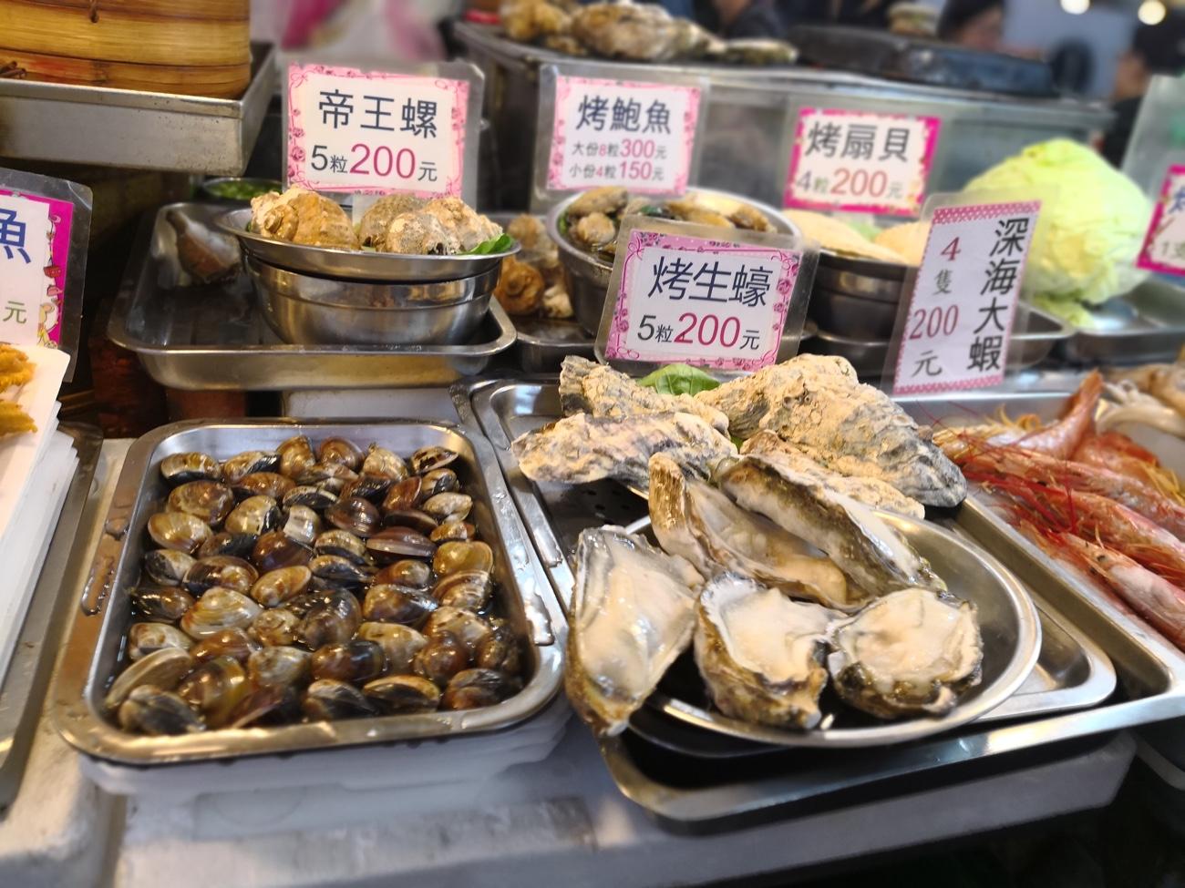 おすすめの海鮮料理 士林市場 台湾旅行ブログ
