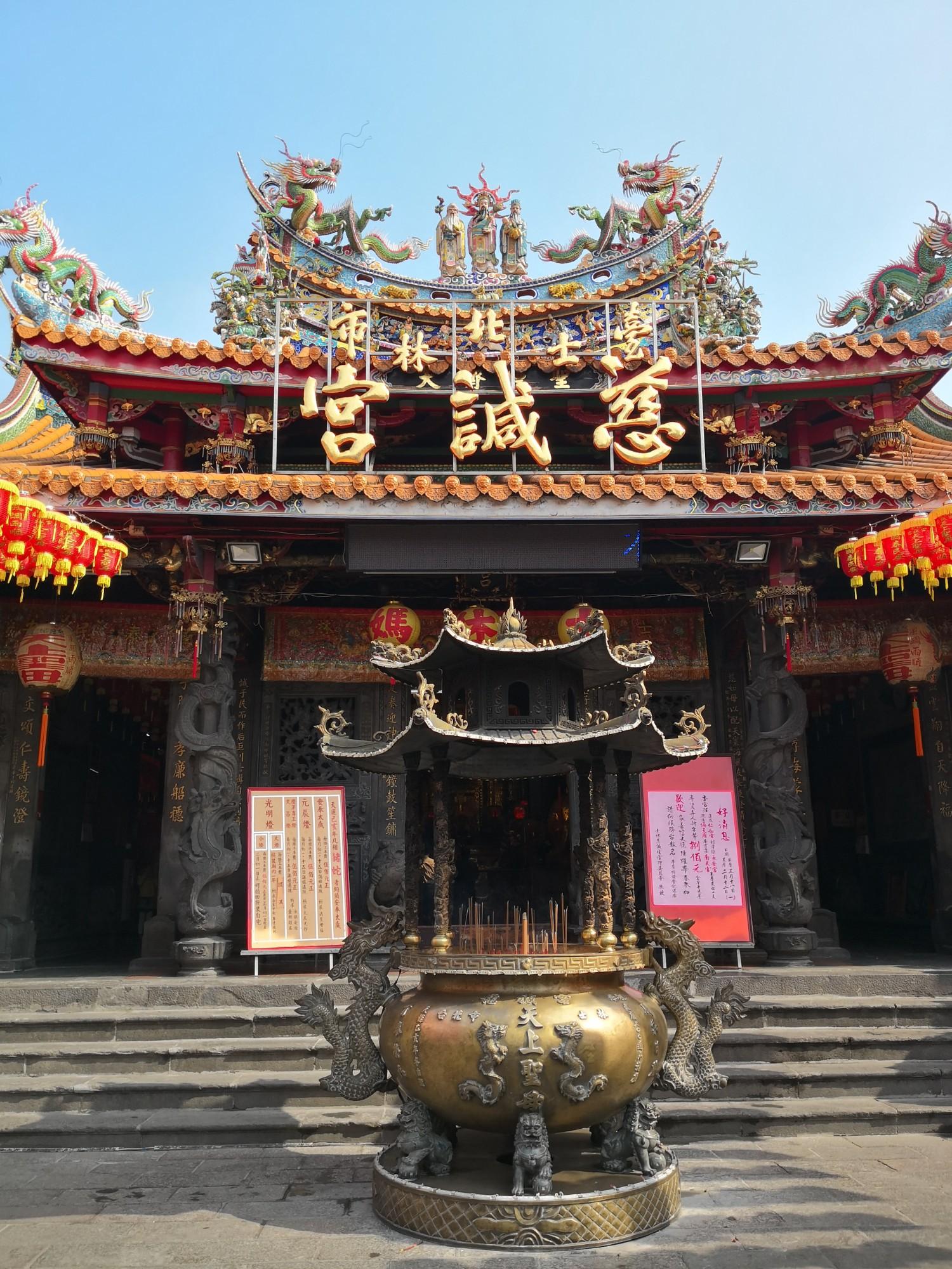 士林市場観光 士林慈諴宮 台湾旅行ブログ