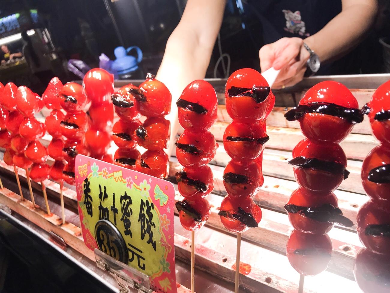 台湾グルメ食べ歩き 旅行ブログ