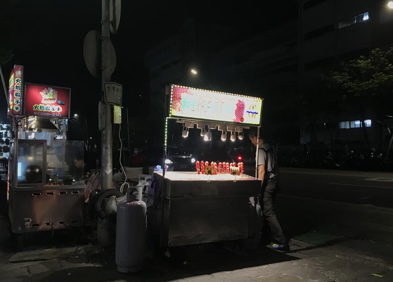 台湾旅行ブログ 士林夜市での台湾グルメ食べ歩き