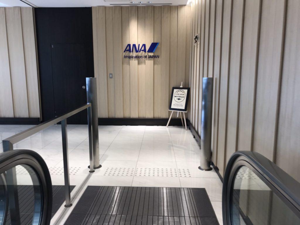 大阪伊丹空港ANAラウンジ リニューアル後のレポート