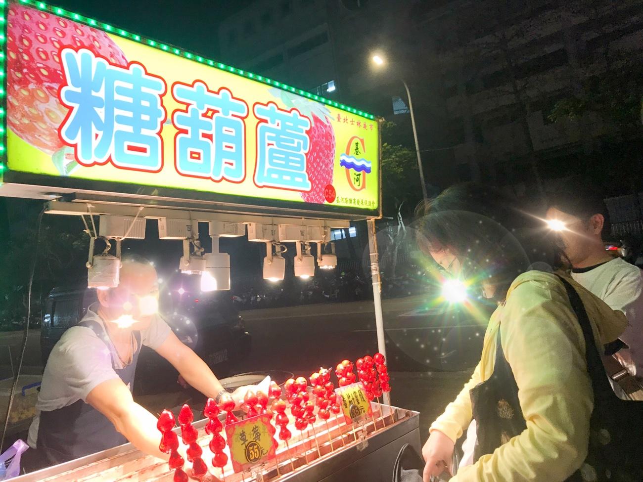 台湾士林夜市 屋台食べ歩きグルメおすすめ トマト飴