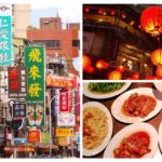 台湾旅行2泊3日ブログ記事のまとめ