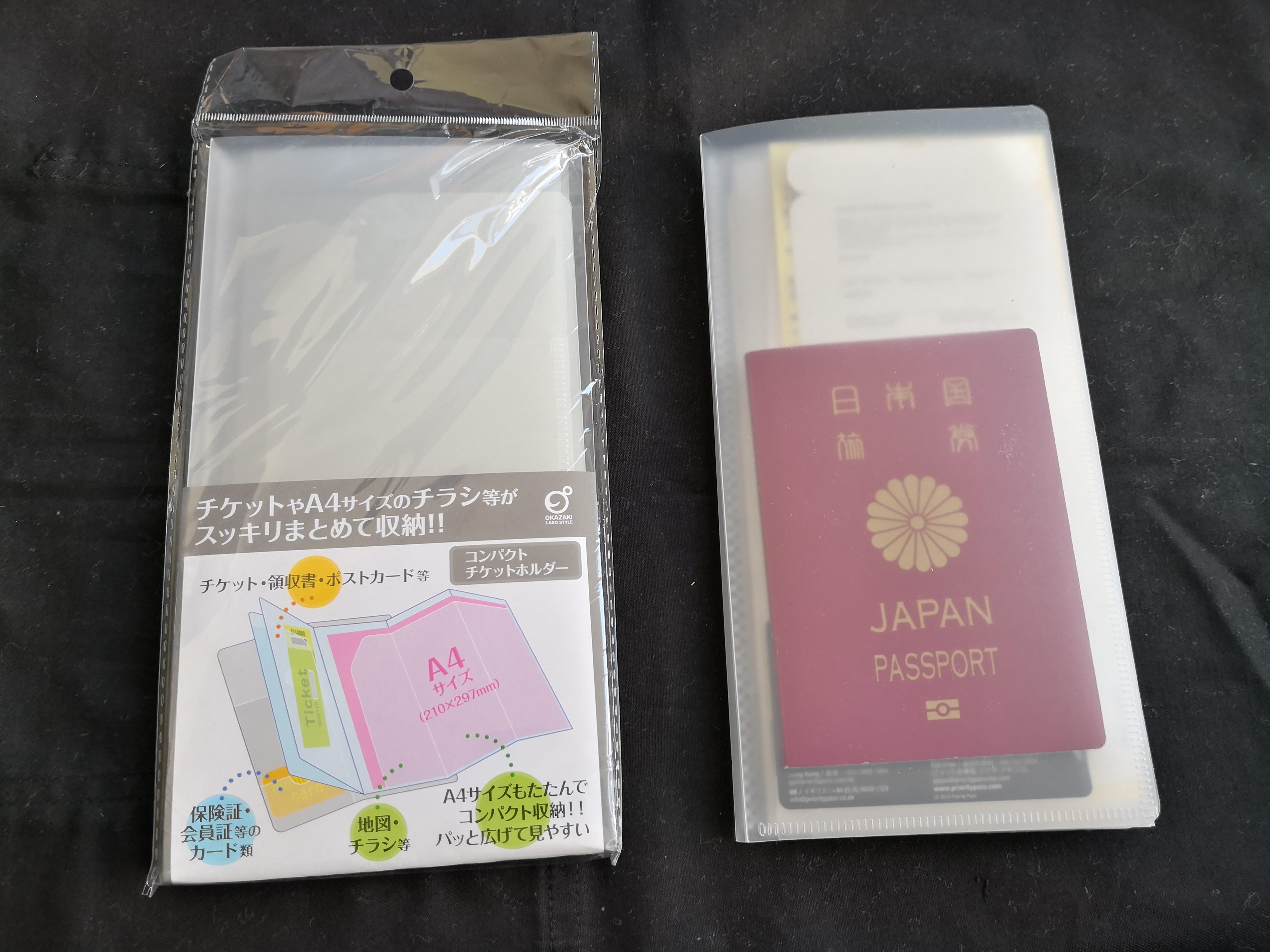 キャンドゥおすすめパスポートケース