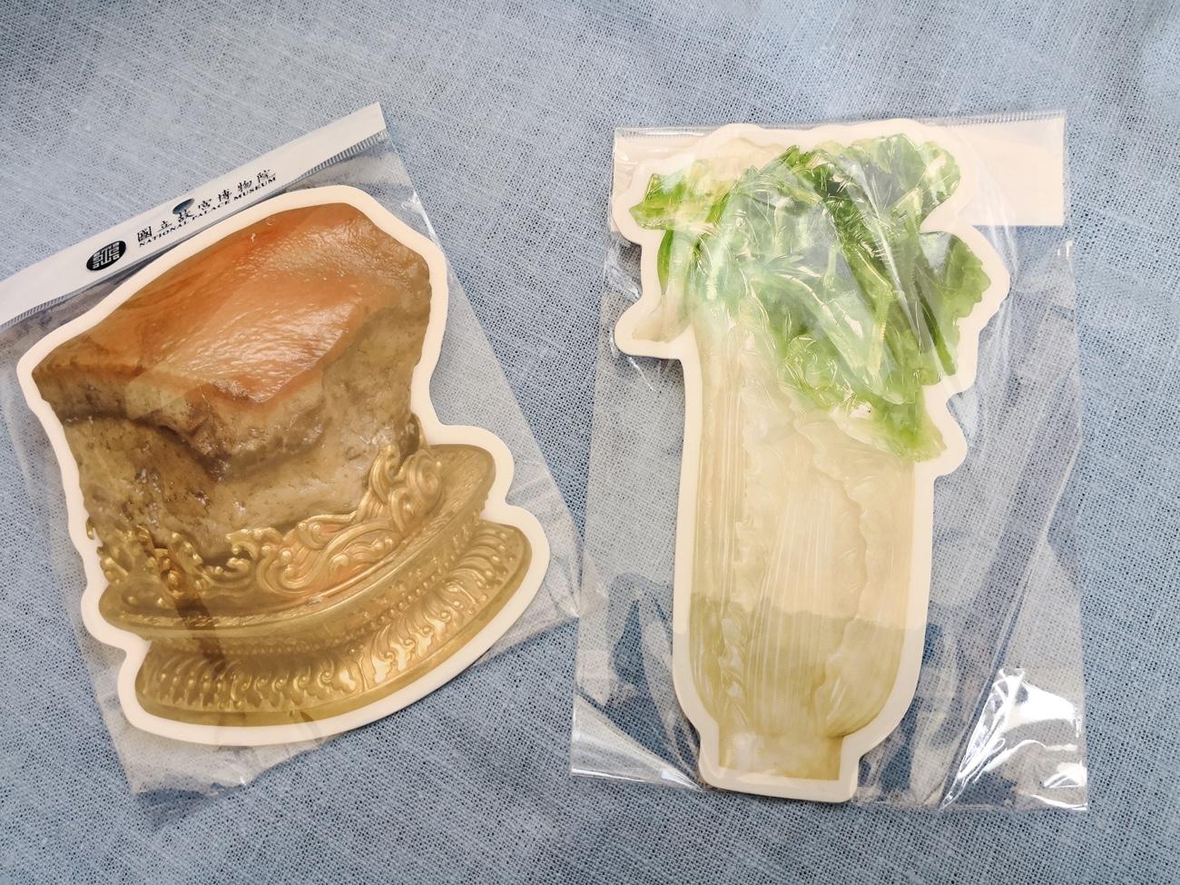 台北観光 故宮博物院おすすめのお土産