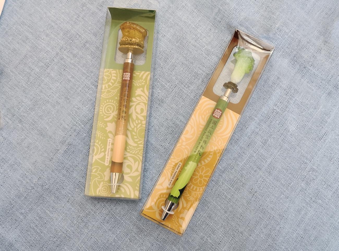 故宮博物院おすすめのお土産 角煮と白菜のボールペン キーホルダー