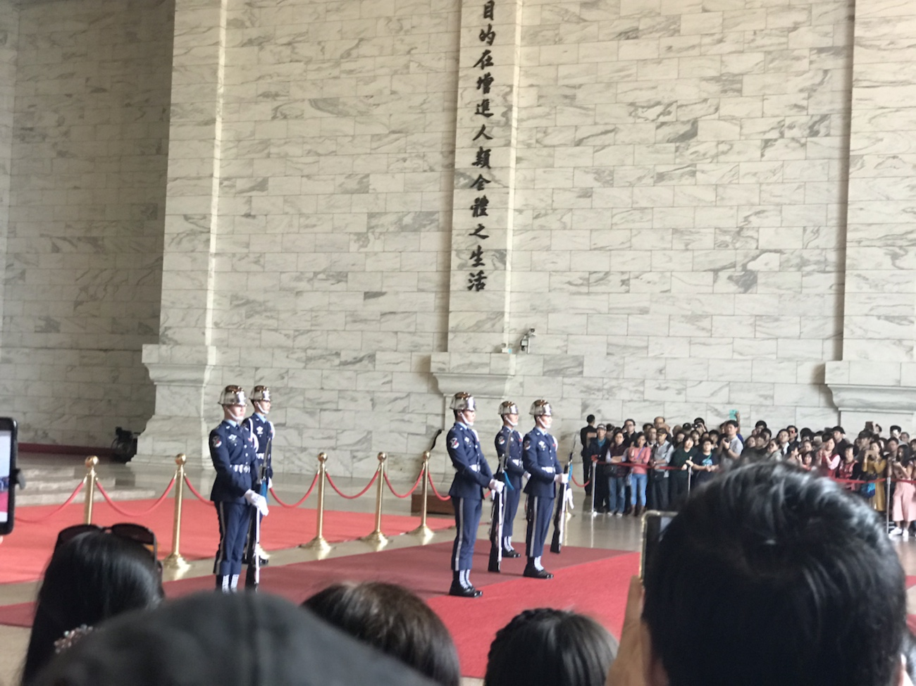 中正記念堂 衛兵交代式の様子