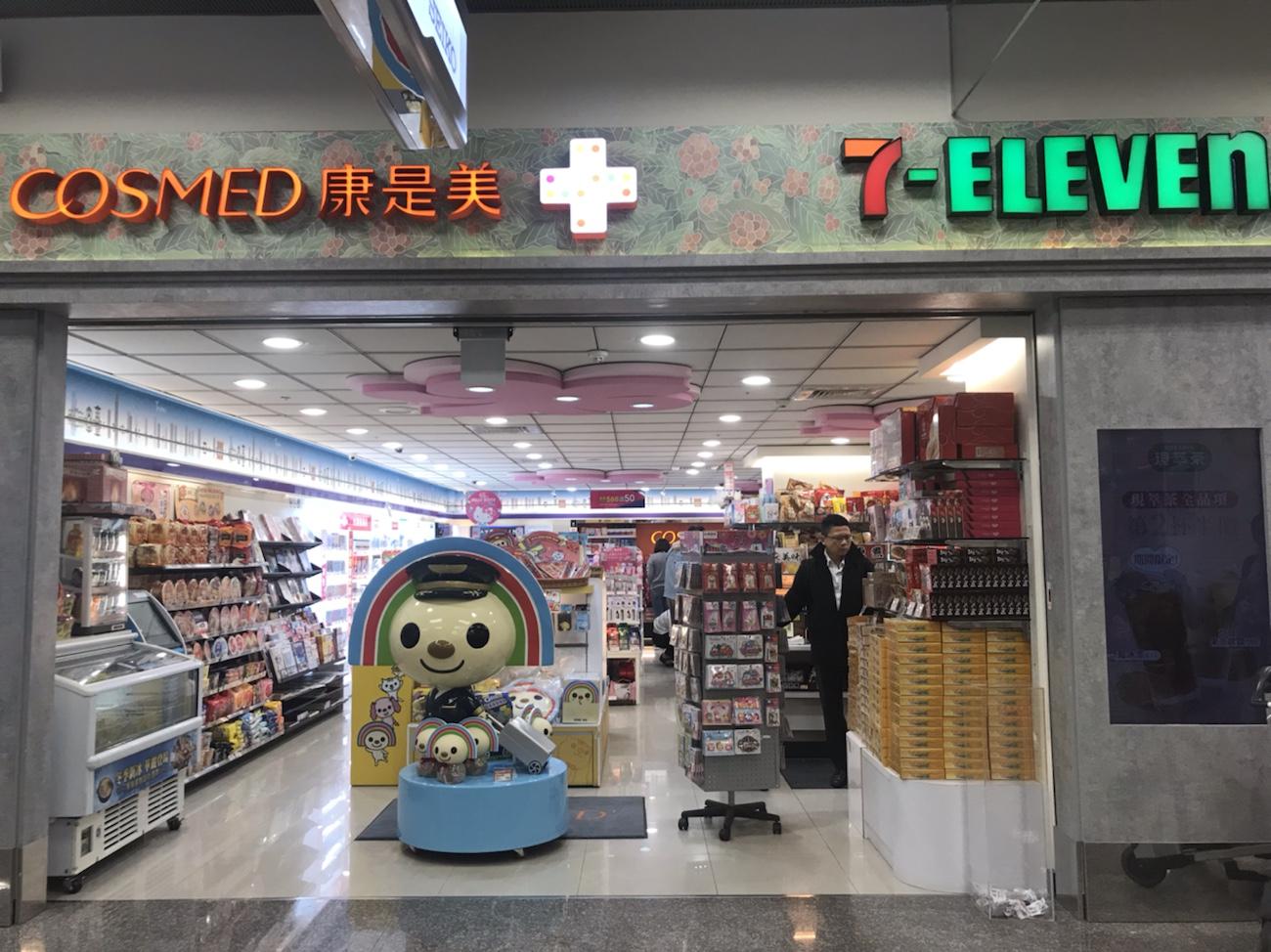 台北松山空港お土産を買うならセブンイレブン!