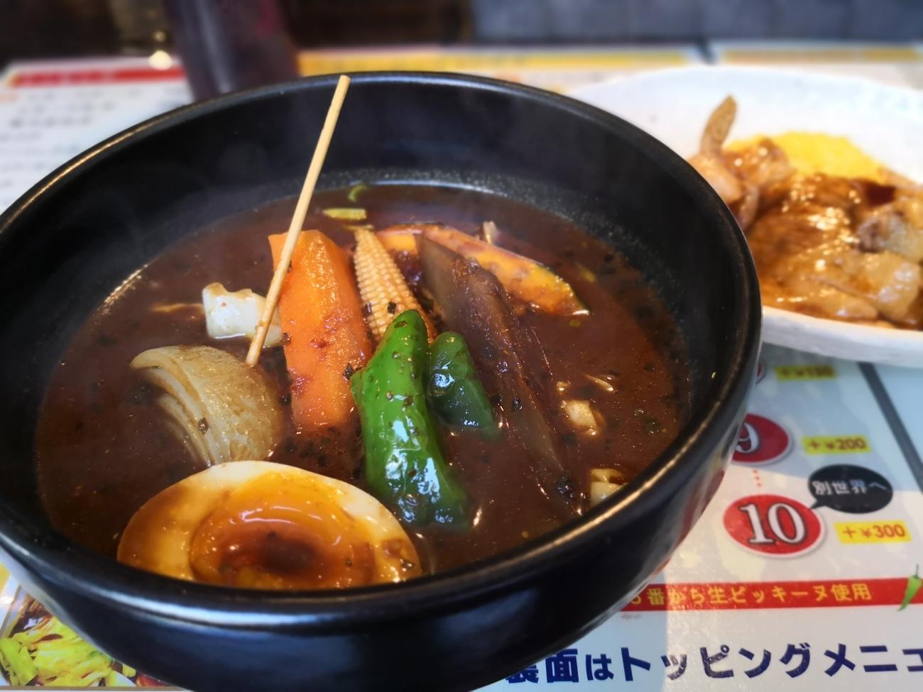 札幌おすすめスープカレードミニカ