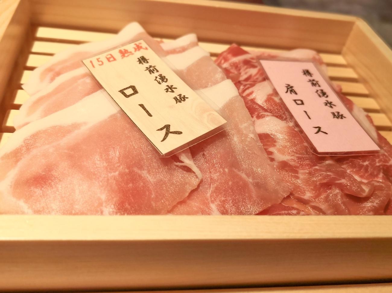 発酵熟成豚 樽前湧水豚 しゃぶしゃぶ八木