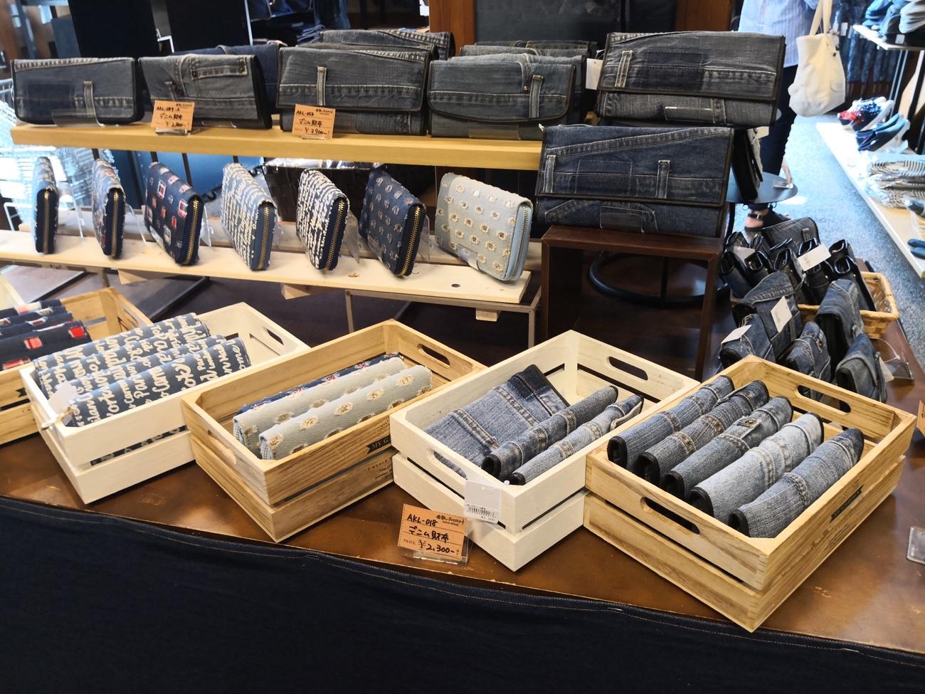 倉敷土産におすすめの倉敷デニムの財布