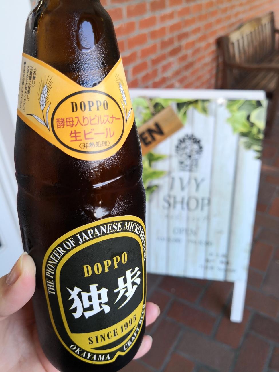 ご当地ビール 独歩が飲める倉敷アイビースクエア