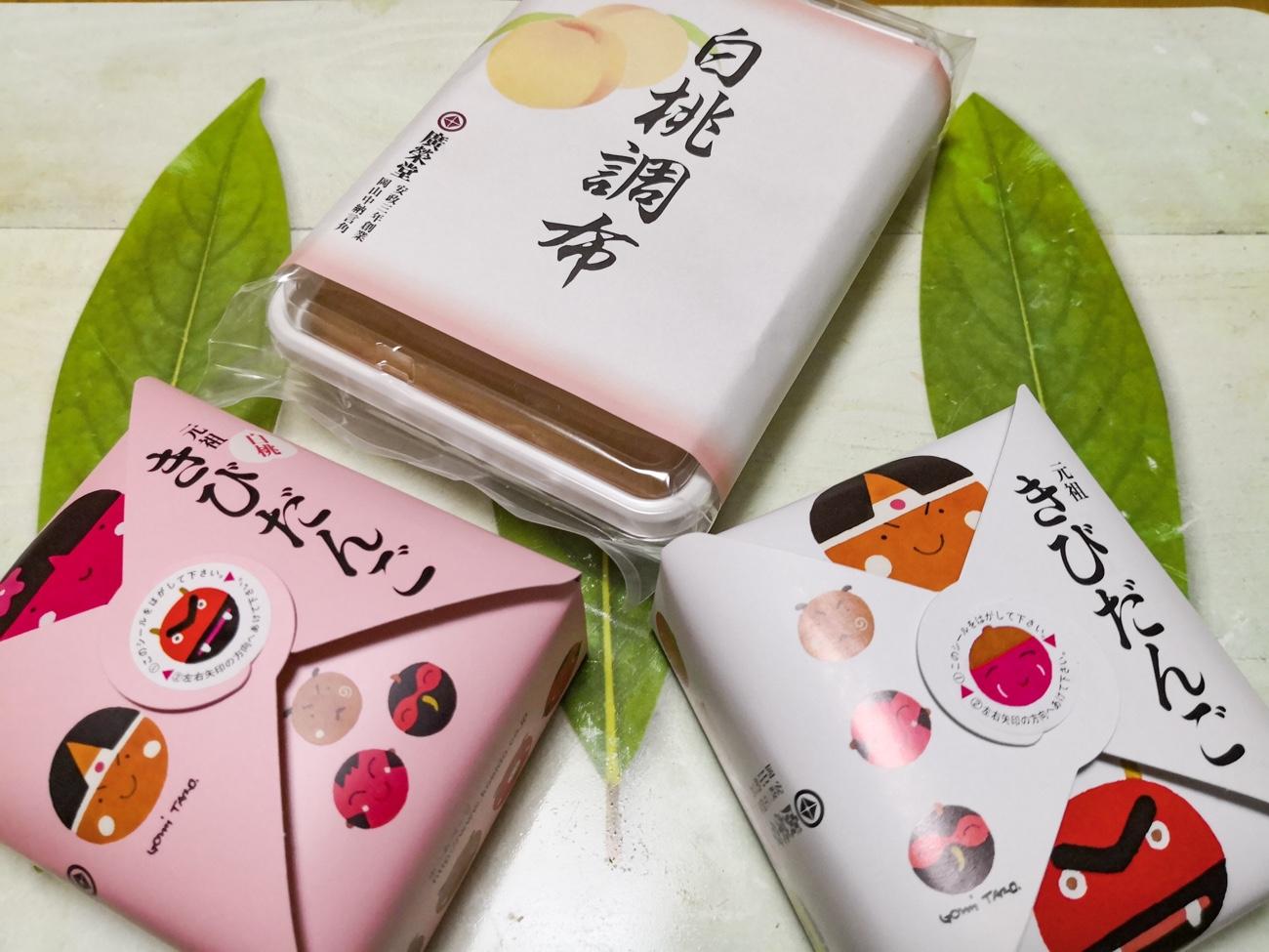 白桃調布ときびだんご 岡山三大銘菓 お土産定番