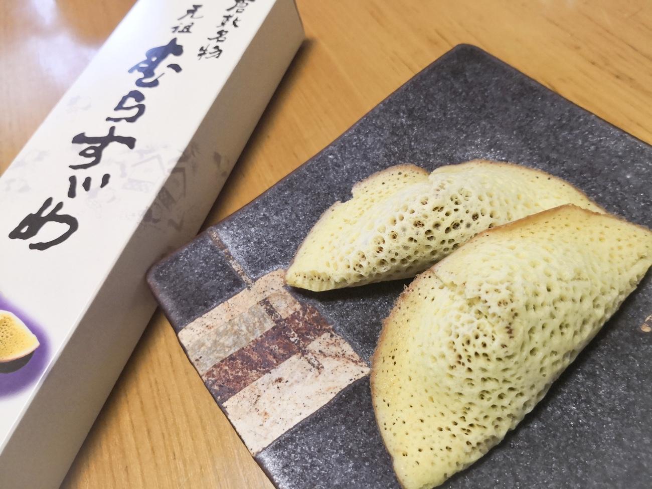 むらすずめの由来 橘香堂 倉敷土産おすすめ