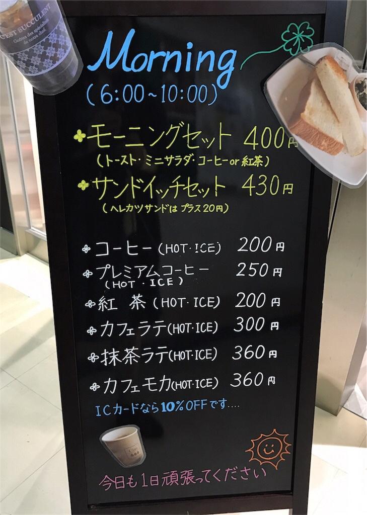 伊丹空港 早朝営業 食事レストランオアシス