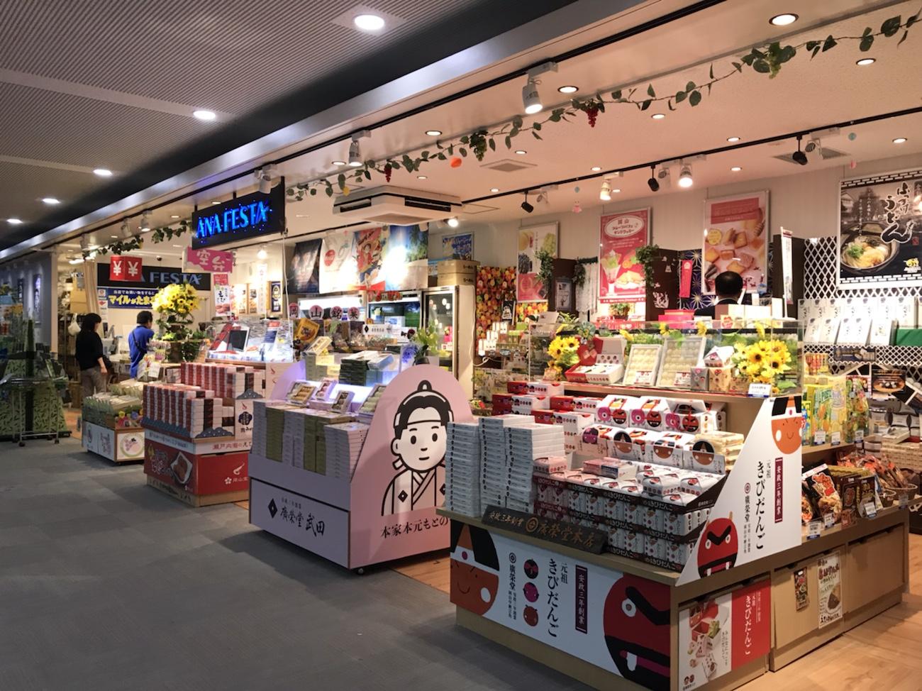 岡山空港 ANAフェスタの場所