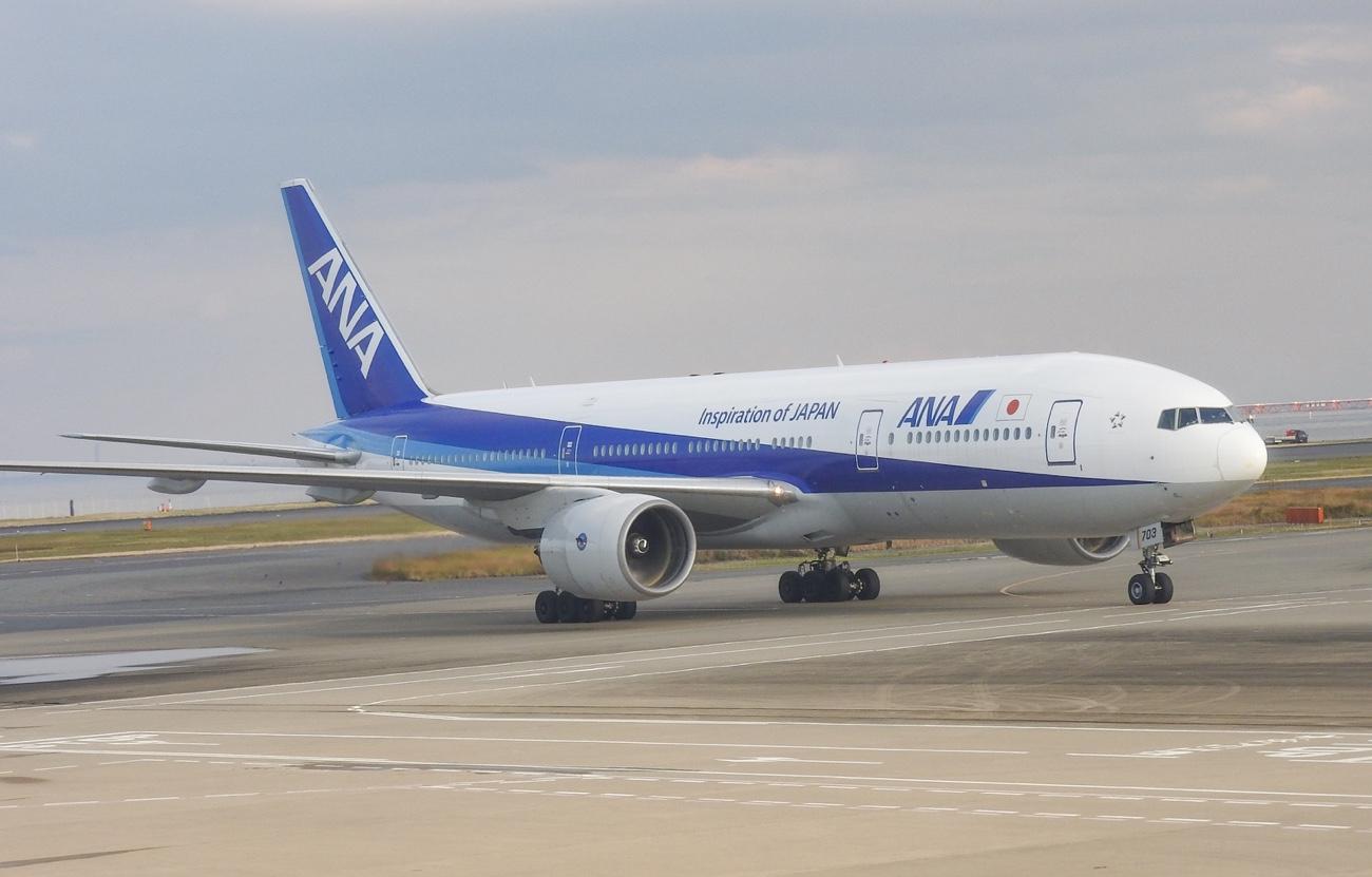 ANA特典航空券の予約変更・キャンセル