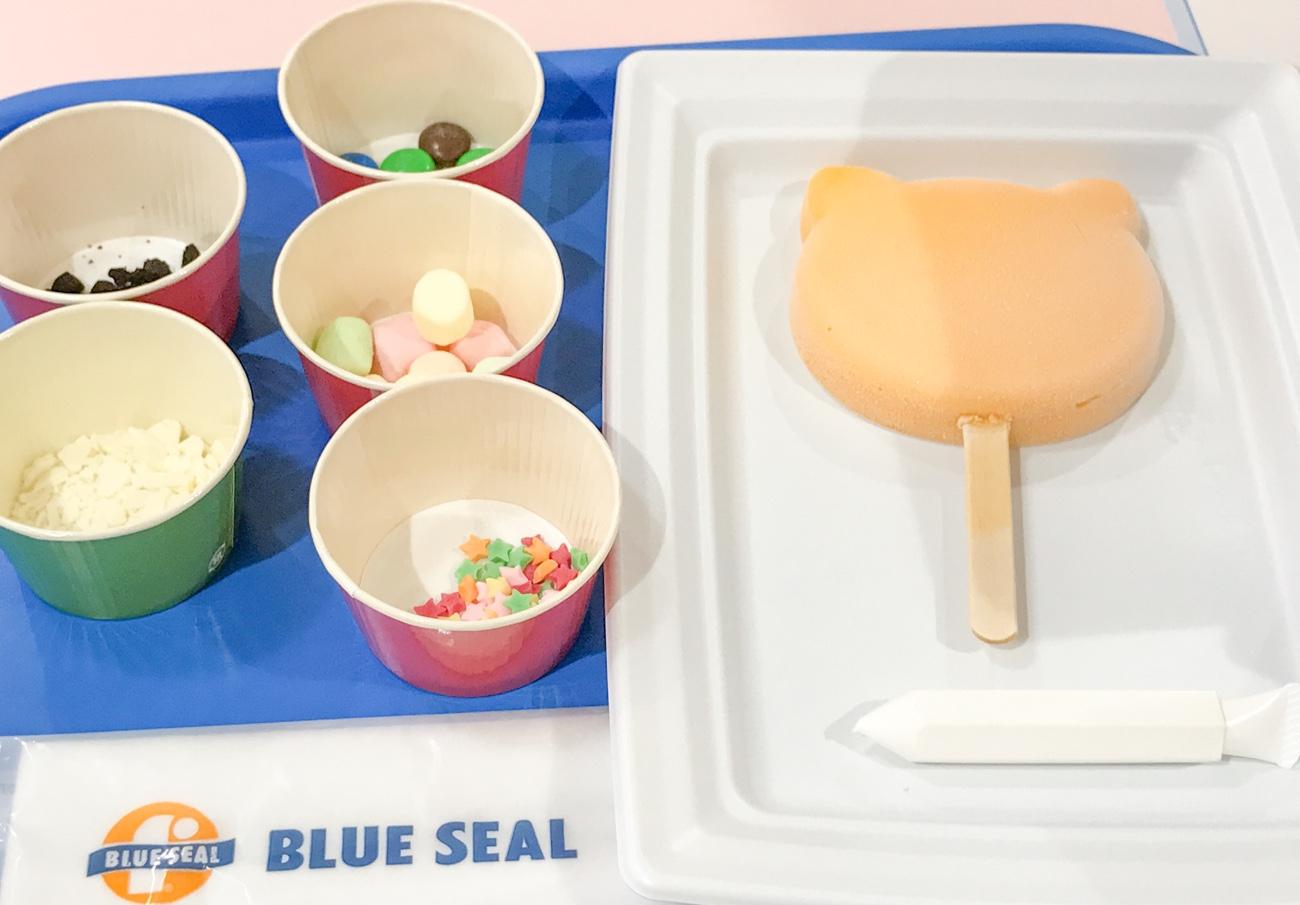 アイス作り体験 ブルーシール 雨の沖縄