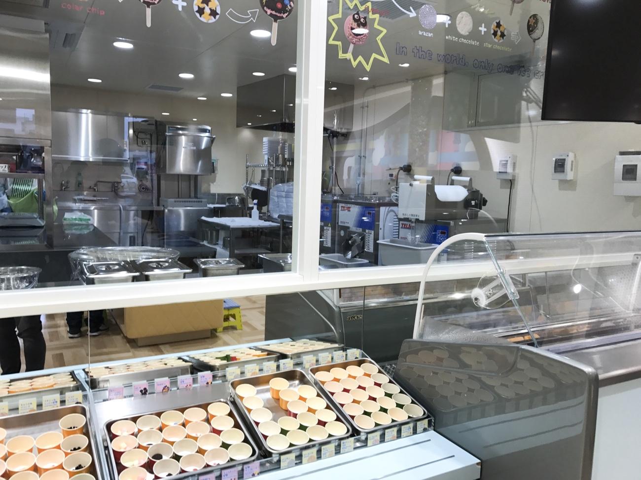ブルーシールアイスクリーム工場見学