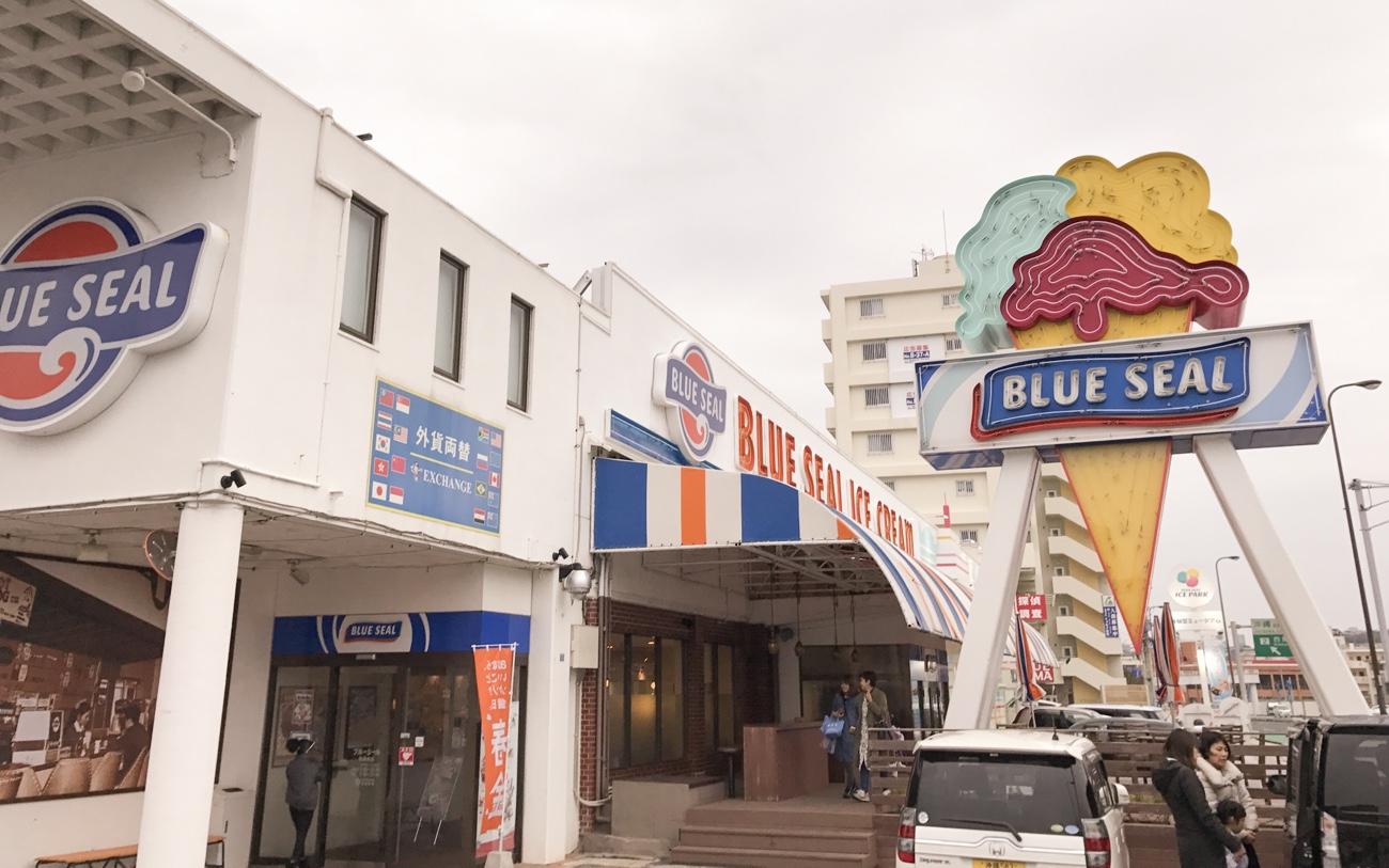 雨の沖縄の楽しみ方ブログ記事