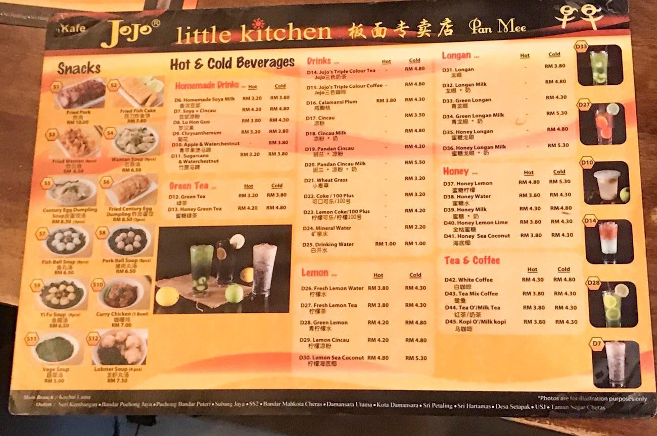 JOJO Little kitchen パンミー ジョジョ