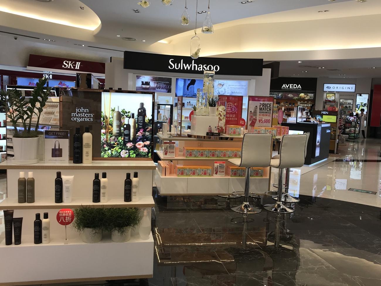 沖縄 免税店での化粧品買い物レポートブログ記事。