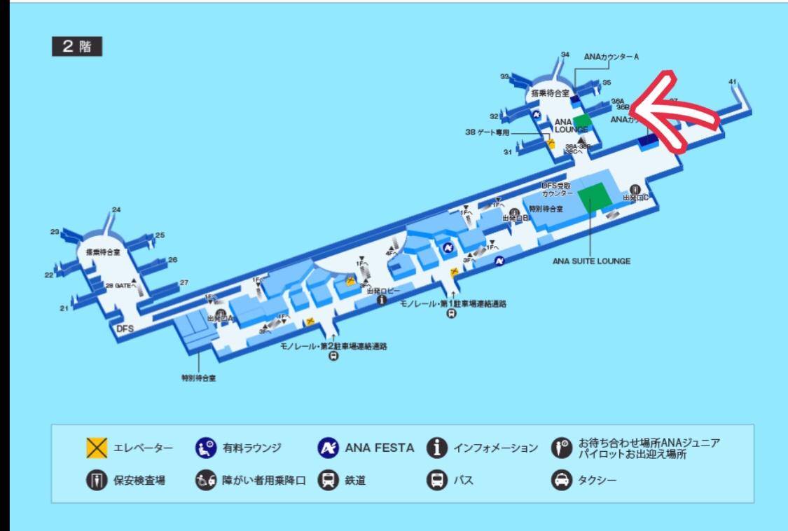 空港 ターミナル ana 国内線 羽田