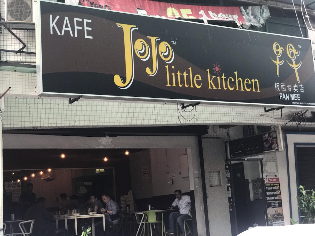 Jojo ジョジョのパンミー クアラルンプール朝食