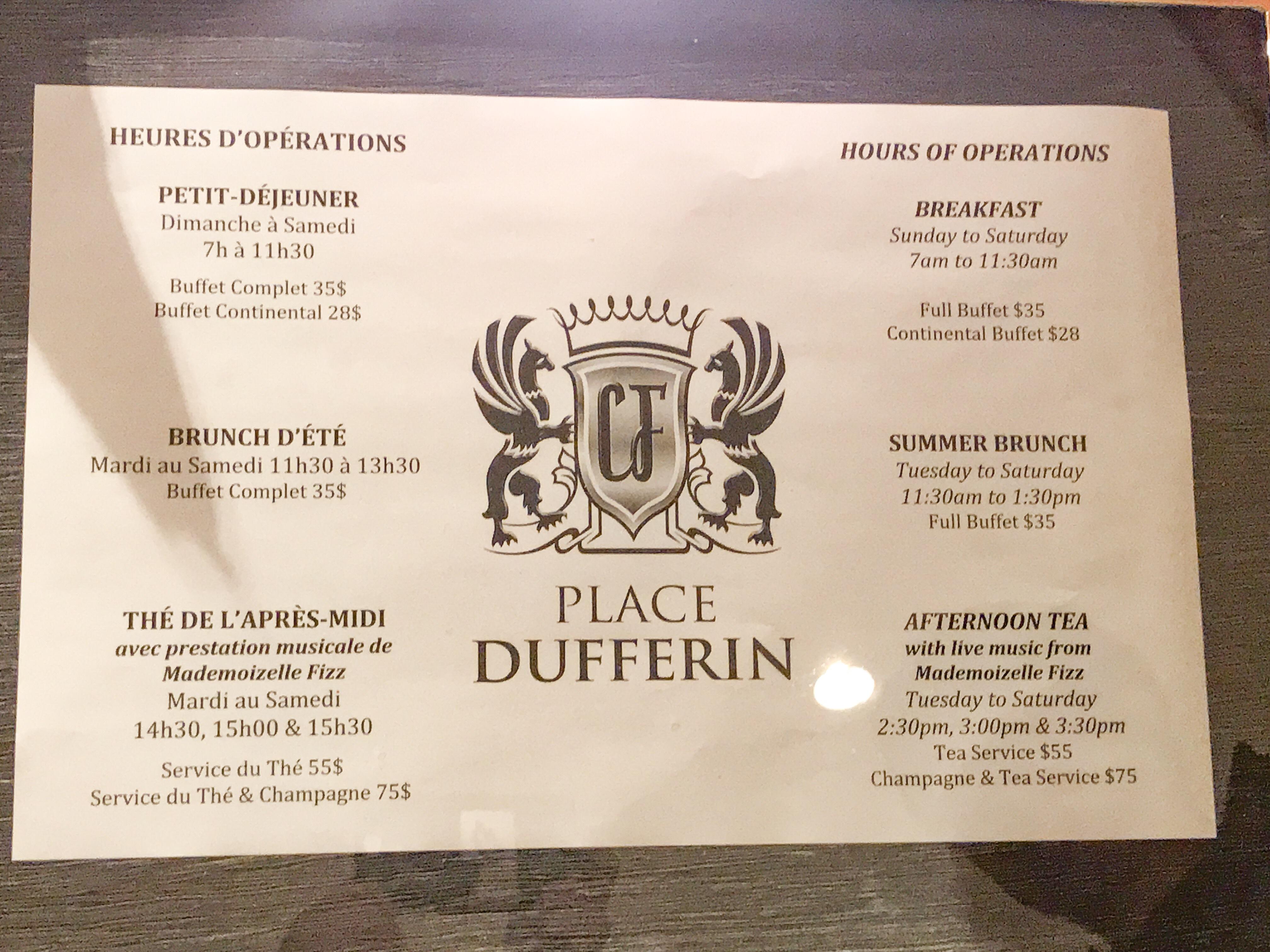 シャトーフロンテナック レストランメニュー