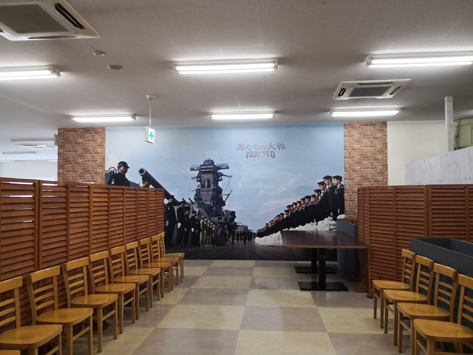 呉グルメ 海自カレー ハイカラ食堂