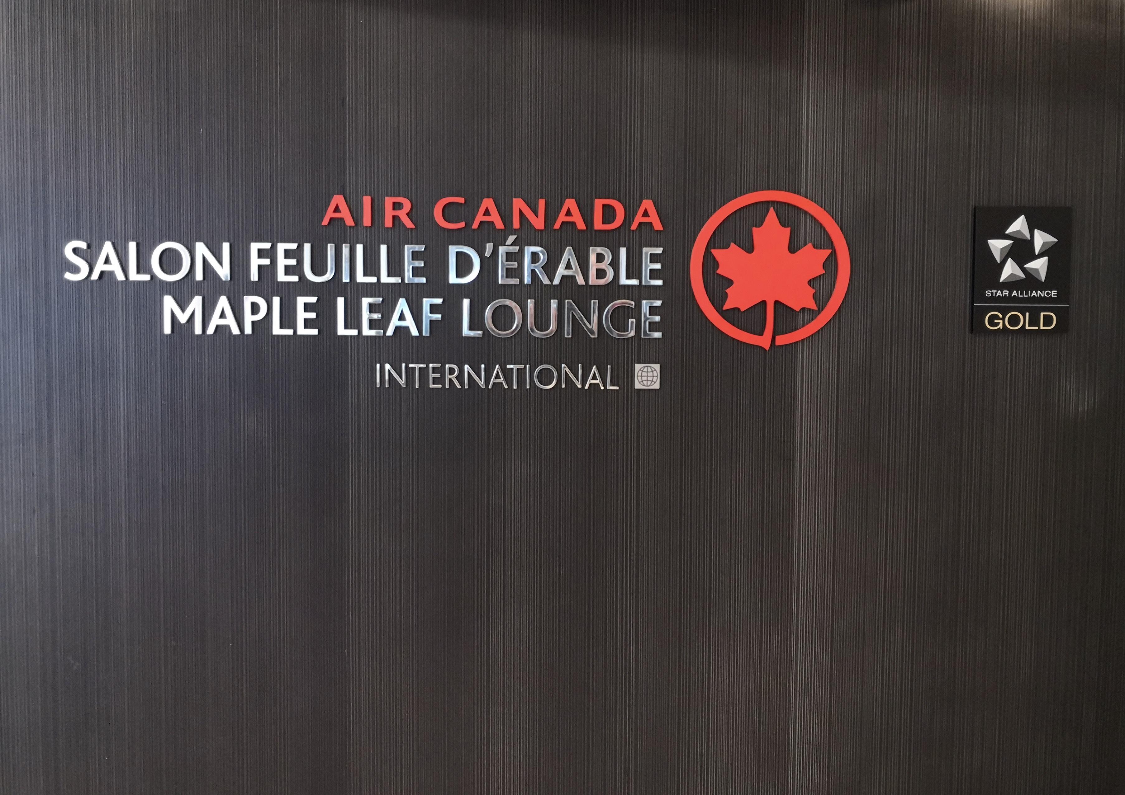 モントリオール空港 スターアライアンスゴールド ラウンジ エアカナダ