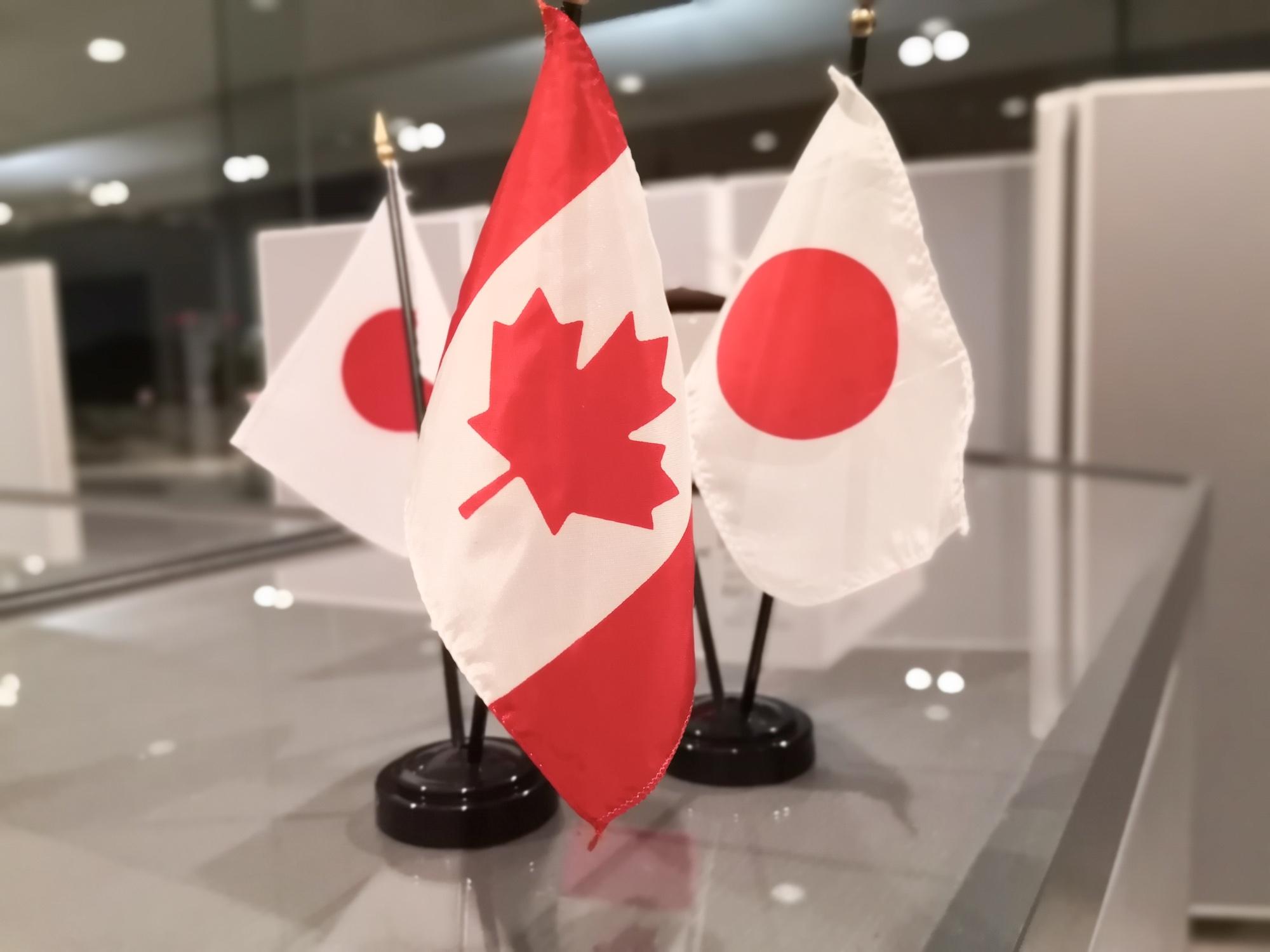 日加修好90周年 日本カナダ90周年イベント
