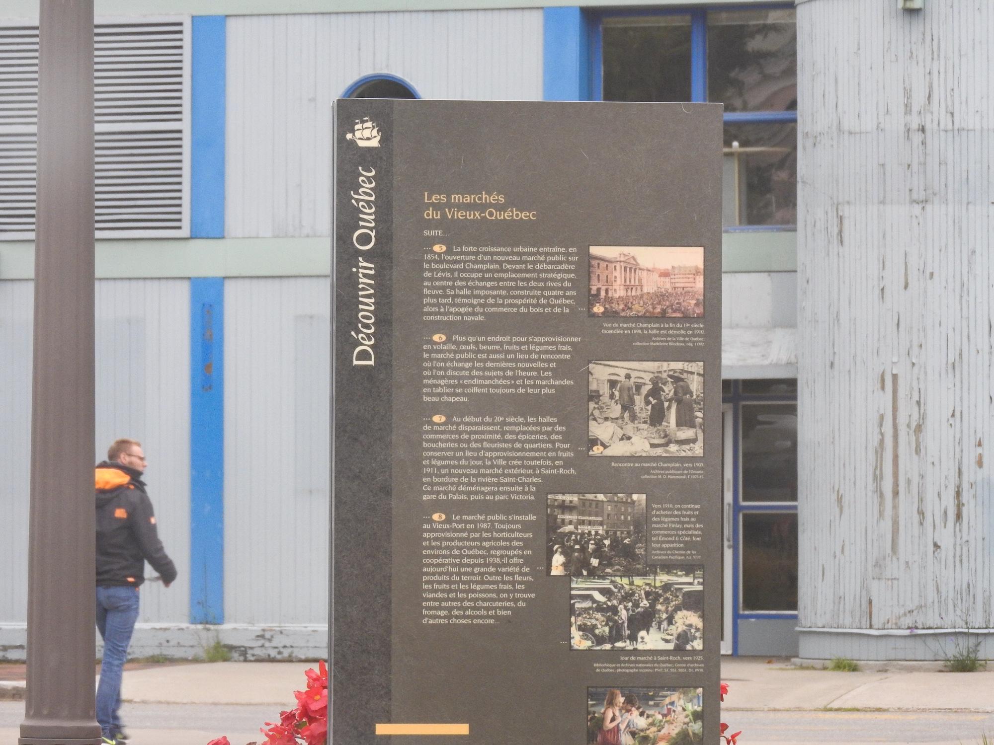 ケベックシティ観光で人気だった旧港市場