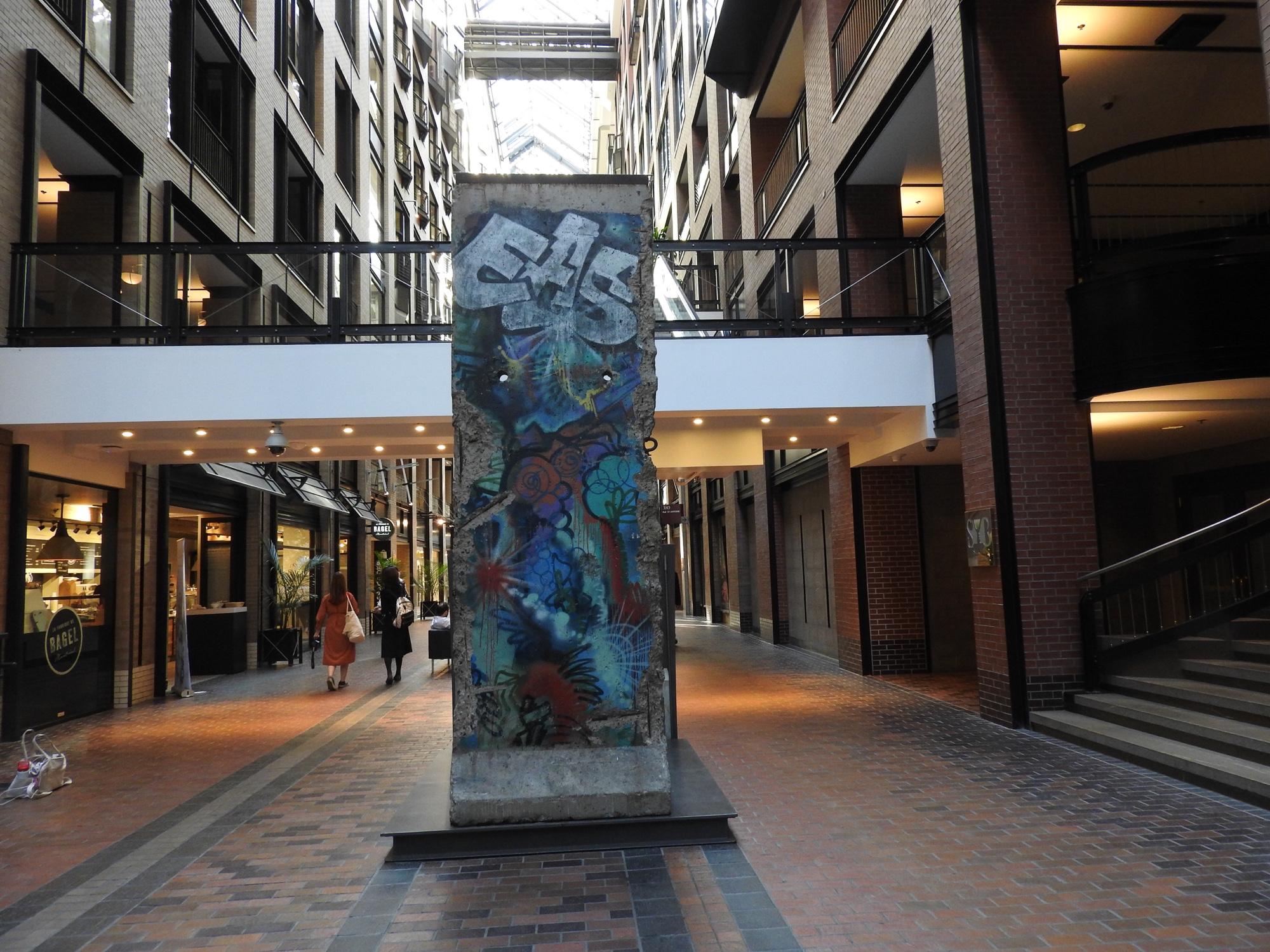 モントリオール観光おすすめのベルリンの壁