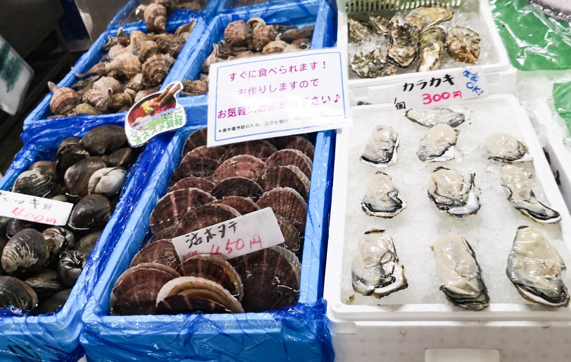 塩釜市場オープン時間 マイ海鮮丼ブログレポート