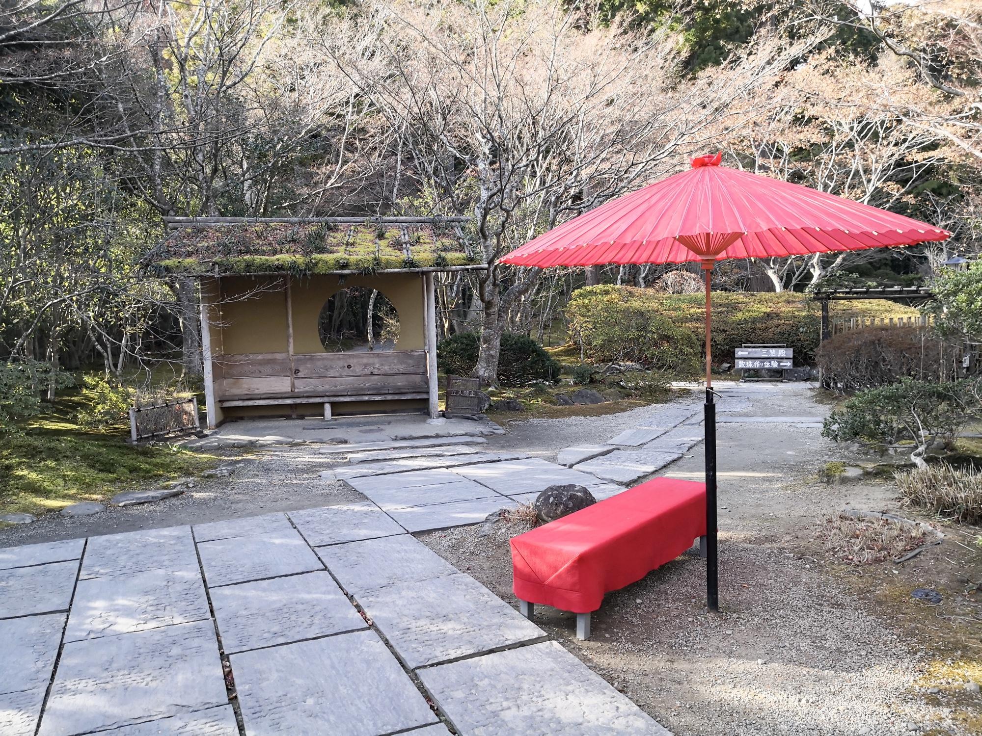 日本庭園 円通院