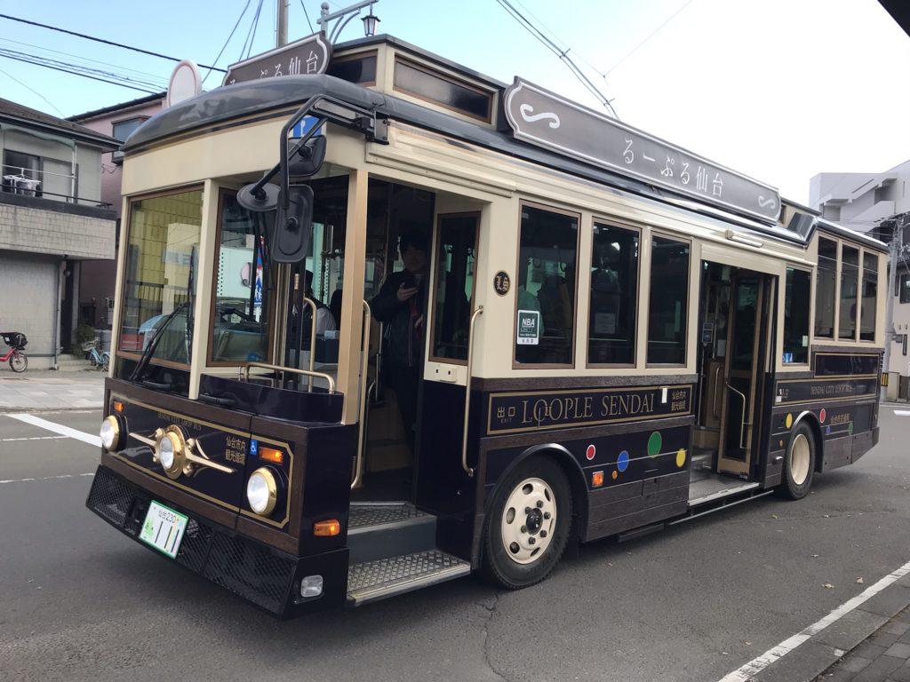 仙台観光バスおすすめるーぷる仙台